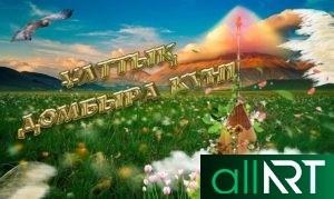 Пригласительная с казахскими орнаментами в векторе [CDR]