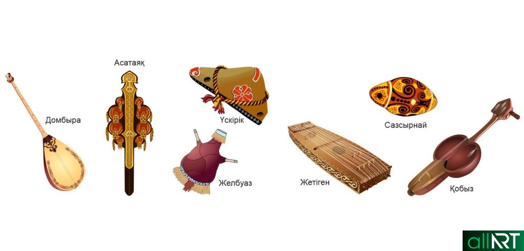 Казахские национальные инструменты в векторе[CDR]