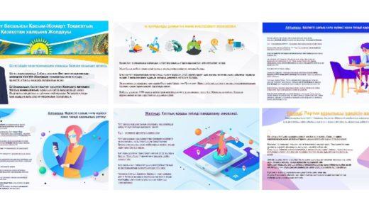 Жолдау 2019 жыл 2 қыркүйек презентация, послание президента РК на 2019 год презентация [PPTX]