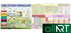 Стенд для кабинета английского языка [CDR]