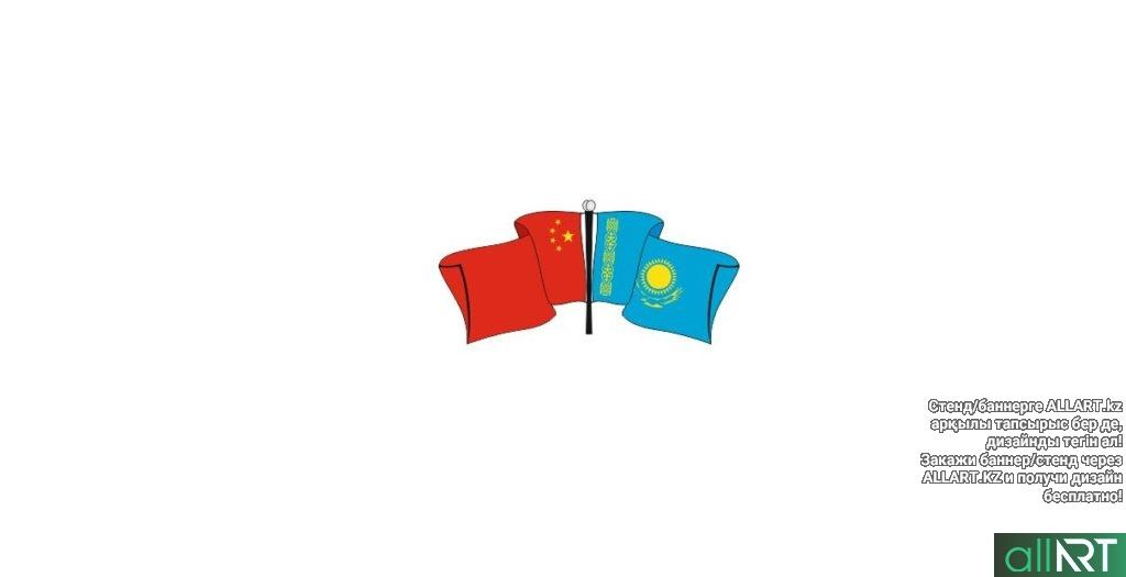 Флаги Казахстан Китай в векторе [CDR]