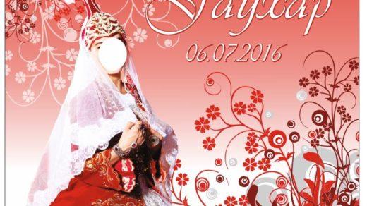 Шаблон девушка в национальном костюме на кыз узату [CDR]