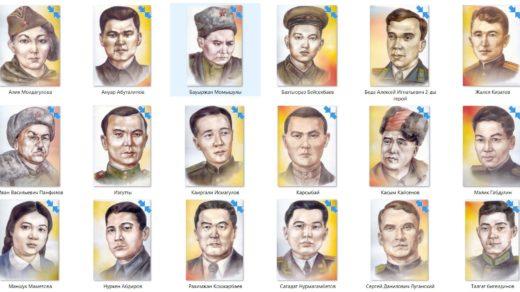 Портреты героев ВОВ Казахстана [CDR]