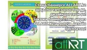 Тіл ұлттық қазынасы [CDR]