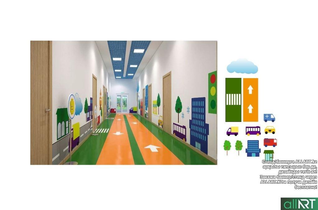 Оформление коридора в детском саду [CDR]