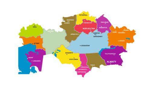 Карта Казахстана на латинице [CDR]