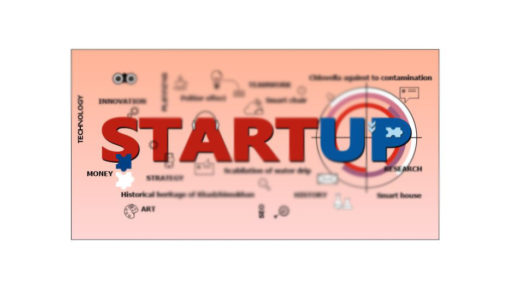 Стенд стартап, startup [CDR]