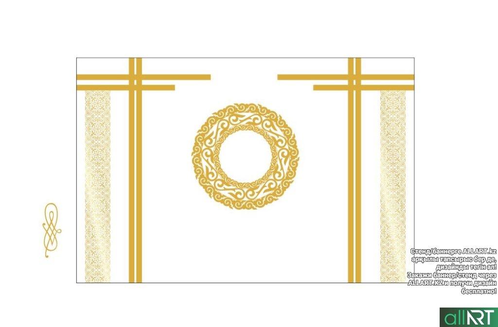 Пресс баннер, фотозона с казахским орнаментом [CDR]