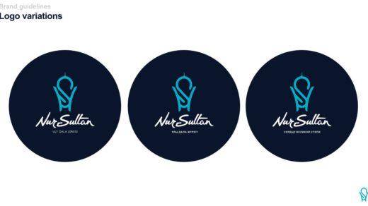 Логотип Нур-Султан [CDR]