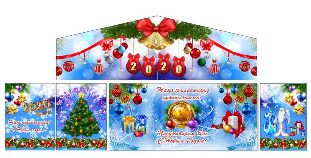 Баннер/Стенд Новый год 2020 [CDR]