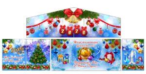 Грамоты с казахскими орнаментами на новый год [CDR]