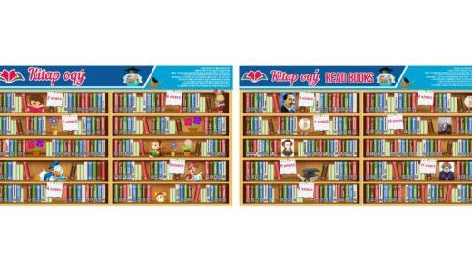 Стенд смарт мектеп кітапханасы, школьная библиотека 1-11 класс [CDR]
