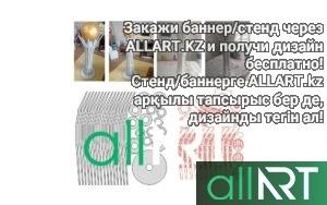 Эскиз сундука на кыз узату для фрезера, лазерный гравер [CDR]