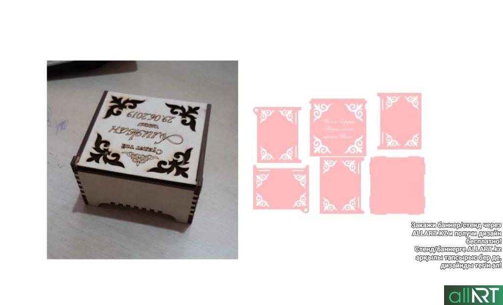 Шкатулка с казахским орнаментом для лезки [CDR]