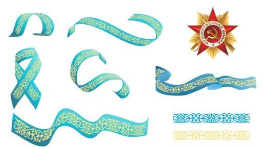 Казахстанские синие, голубые ленты в векторе [CDR,PNG]