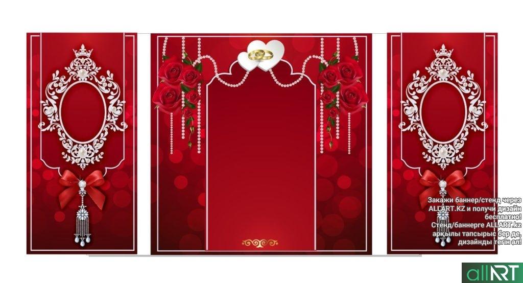 Макет свадебного стенда с красным фоном  [CDR]