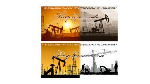 Дизайн кружки нефтяника, день нефтяника [CDR]