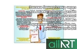Бюллетени, плакаты, здоровый образ жизни от Министерства здравоохранения [CDR]