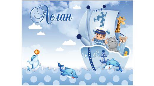 Детский баннер морячок [CDR]