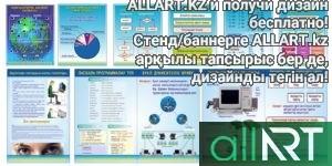3D часы для айти класса, информатика, робототехника [CDR]