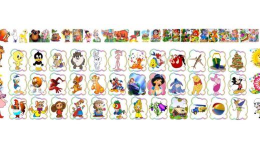 Персонажи мультфильмов для детского сада [CDR]