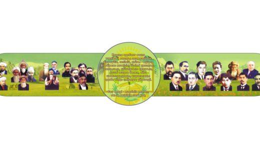 Стенд с личностями Казахстана [CDR]