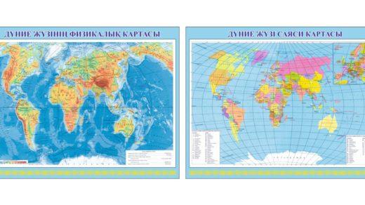 Стенд физическая и политическая карта мира [CDR]