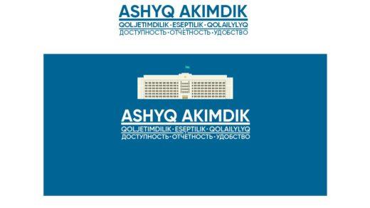 Баннер ASHYQ AKIMDIK, открытый Акимат [CDR]