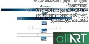 Оформление городского автобуса Казахстана [CDR]