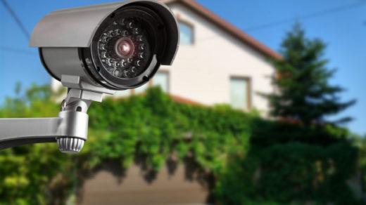 С чего начать при выборе системы видео наблюдения