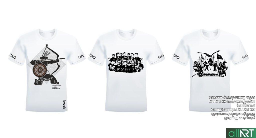 Дизайн футболок с национальном колоритом для сублимации/печати/шелкографии часть 1 [CDR]