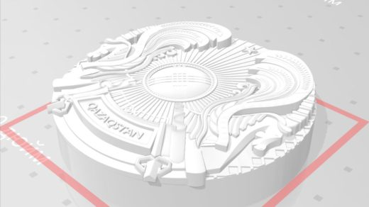 Герб РК в 3D для печати на 3d принтере [STL]