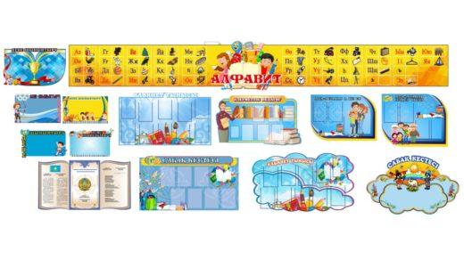 Комплект стендов для детского [CDR]