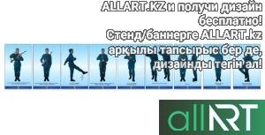 Логотип Школы полиции Алматы, полицейская академия в векторе [CDR]