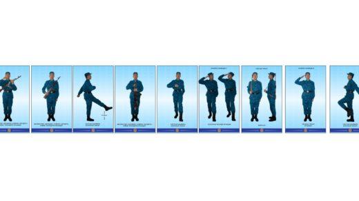 Баннер строевая подготовка, правила курсанты МВД, НВП [CDR]