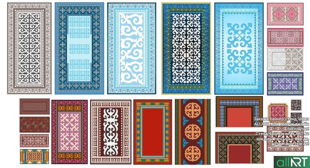 Орнаменты для казахских корпе [CDR]