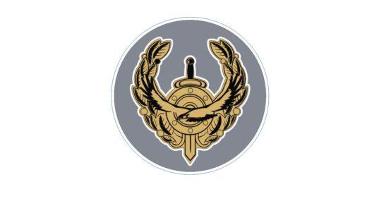 Логотип МВД в кривых вектор [CDR]