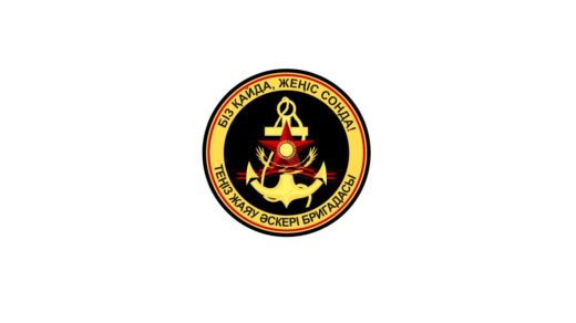 Эмблема Теңіз жаяу әскері, Морская пехота в векторе [CDR]