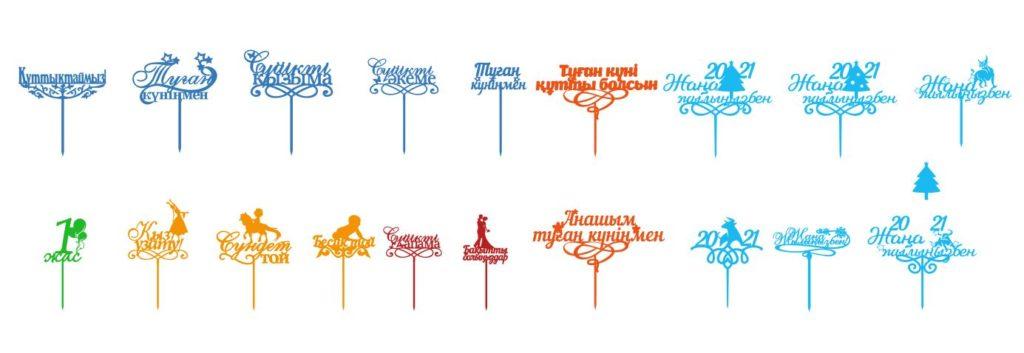 Кейс: казахские шаблоны для лазерной резки и гравировки