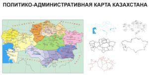 Достопримечательности Актобе и актюбинской области, обозначение границ областей и города [CDR]