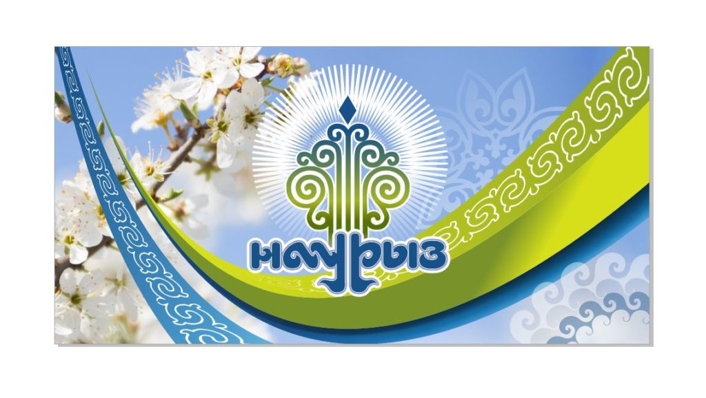 Светлый баннер на Наурыз 8 -22 марта [CDR]
