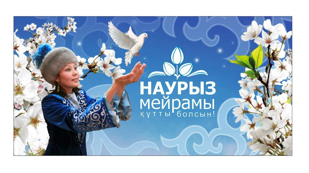 Синий баннер на наурыз с казахскими орнаментами в векторе [CDR]