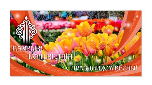 Яркий баннера с тюльпанами на наурыз в векторе, 22 марта [CDR]