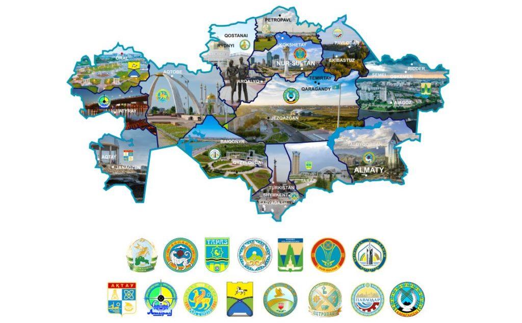 Карта Казахстана с областными логотипами [CDR]