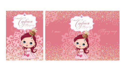 Баннер для девочки 1 жас в розовом цвете с золотыми блестками [CDR]