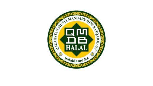 Логотип 2021 QMDB Halal [CDR]
