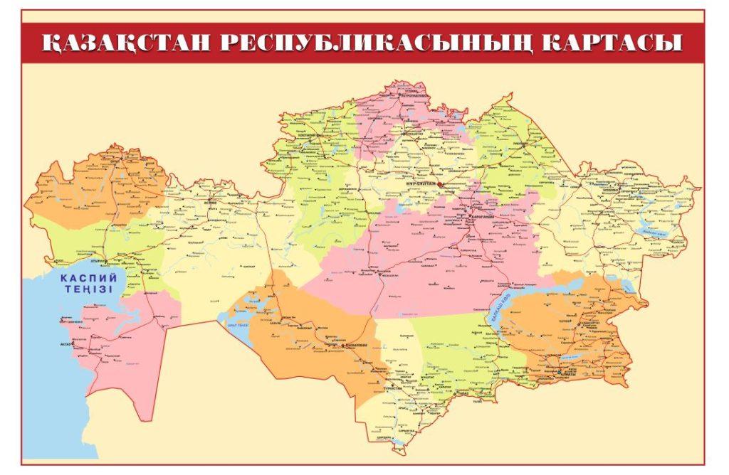 Қазақ тіліндегі Қазақстан Картасы, карта Казахстана на казахском в векторе [CDR]