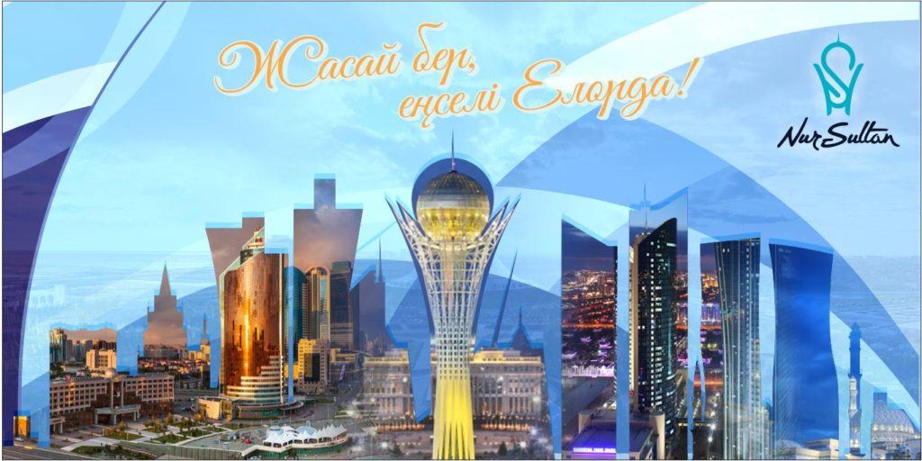 Баннер билборд Астана күні, день столицы 6 июля [CDR]