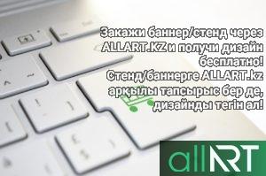 Онлайн-кредит за одну минуту в Казахстане