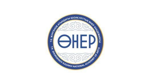 Логотип Т.қ. Жүргенов атындағы қазақ ұлттық өнер академиясы [CDR]